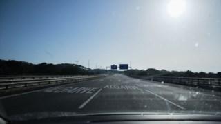 Rodovia de acesso controlado