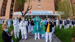 Profissionais de saúde espanhóis