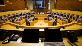 Assembleia Legislativa Regional da Madeira