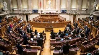Parlamento (foto de arquivo)