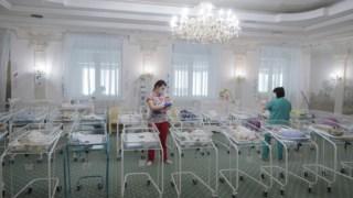 mundo,america,asia,ucrania,europa,fertilizacao-in-vitro,