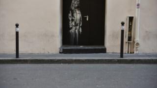 bataclan,paris,banksy,artes,culturaipsilon,terrorismo,