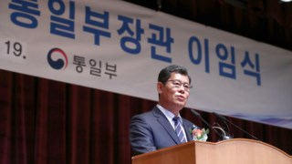 mundo,diplomacia,kim-jongun,coreia-sul,coreia-norte,asia,