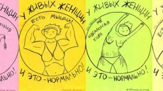 lgbt,p3,direitos-humanos,homossexualidade,perfil,russia,