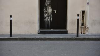 roma,artes,culturaipsilon,pintura,terrorismo,italia,