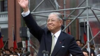 taiwan,partido-comunista-chines,mundo,japao,china,asia,