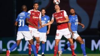 O futebol da I Liga vai regressar em Setembro
