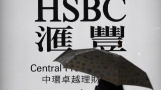 Pequim poderá classificar o HSBC como instituição financeira não confiável