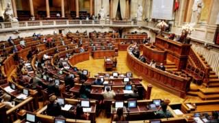deputado,parlamento,saude,politica,portugal,doencas,