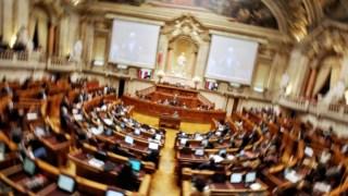 Sala das sessões no Parlamento