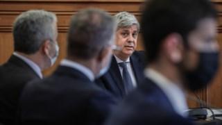 Instituição liderada por Mário Centeno defende actualização das regras