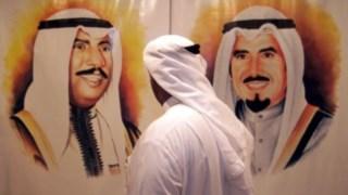 O fundo soberano de Abu Dhabi vai transformar-se no único accionista da Cepsa