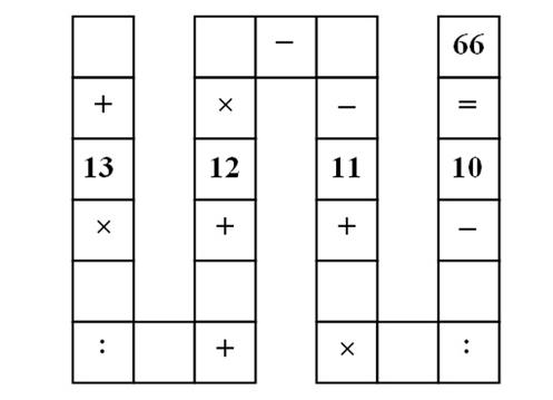 Ha Um Novo Quebra Cabecas De Matematica Vindo Da Asia Matematica